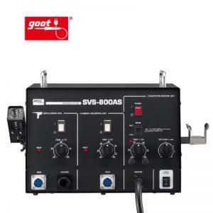 עמדת הלחמה רב שימושית משולבת – Goot SVS-800AS